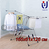 Сушилка для белья напольная, Youlite-0501A, размер 165х61х126 см