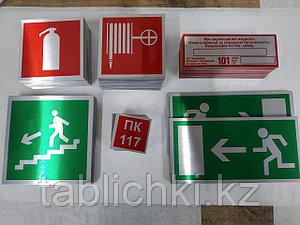 Эвакуационные металлические таблички