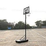 Баскетбольная стойка M021A, фото 4