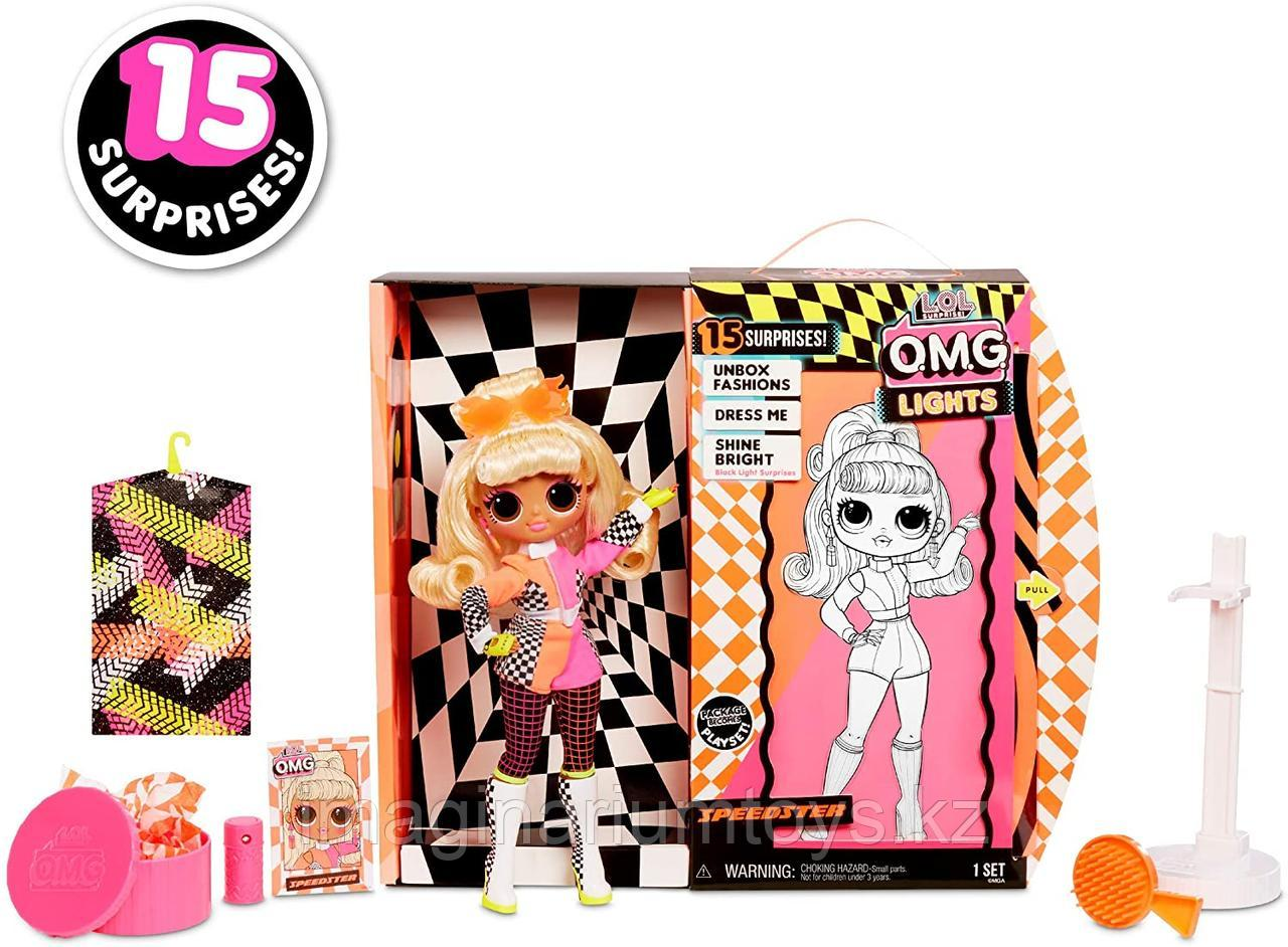 Кукла ЛОЛ ОМГ Лайтс светящаяся Неон LOL OMG Lights Speedster - фото 3