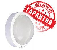 Светильник пылевлагозащищенный LED ДПО 02-009-201 ЖКХ IP65 круглый накладной