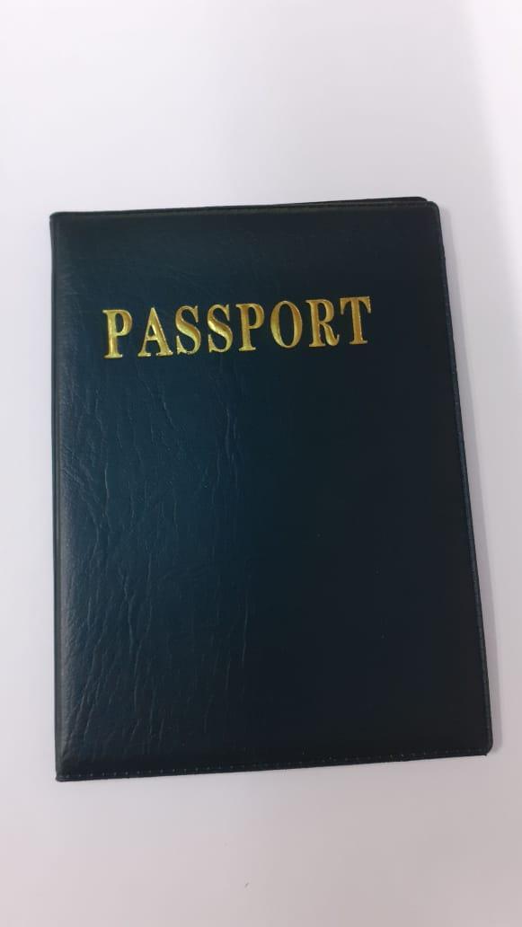 Обложка Passport