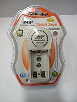 Зарядное устройство для батарей MP-704