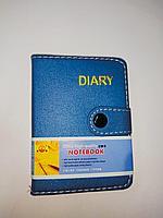 Блокнот Diary