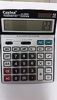 Калькулятор кайна 3688н