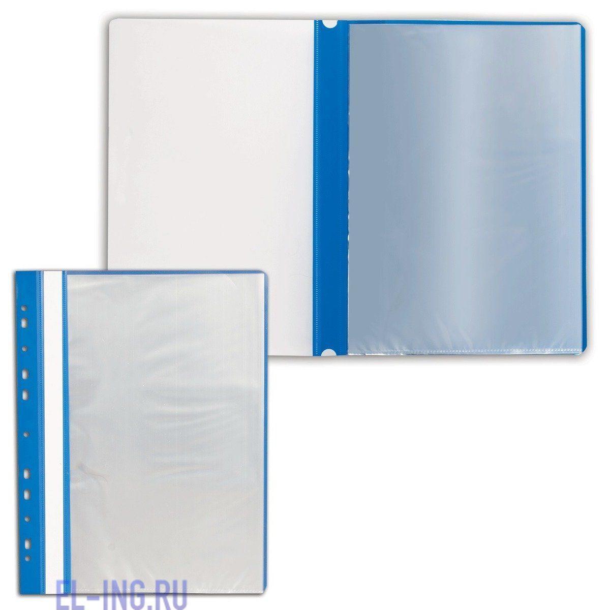 Папка с файлами ABL100 л - 680тг