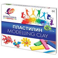 "Пластелин  ""КЛАССИКА"" 10 цв. 200 г"