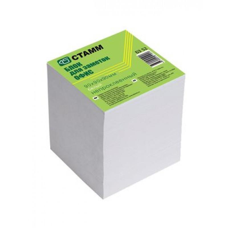Блок бумаги для записи 9х9х9 белый, 65 гр. непроклееный, СТАММ