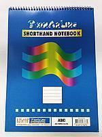 Блокнот SINAR LINE SHORTHAND NOTEBOOK 8.3x11.6