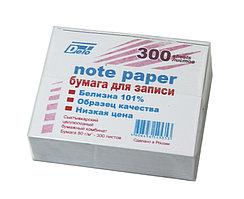 Бумага для записи note paper 300листов