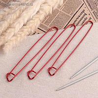 Набор вспомогательных булавок для вязания, 17 см, 3 шт, цвет красный