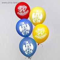 """Воздушные шары «С Днем Рождения», Микки Маус, 50 шт., 12"""""""