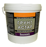 Грунт - Астар 15 кг. Акриловый кварцевый грунт