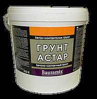 Акриловый кварцевый грунт Астар 25 кг