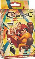 """Настольная Игра """"Hobby World Свинтус: Подложи Свинью товарищу"""""""