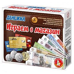 """Набор для игры """"Денежка"""" Играем в магазин"""