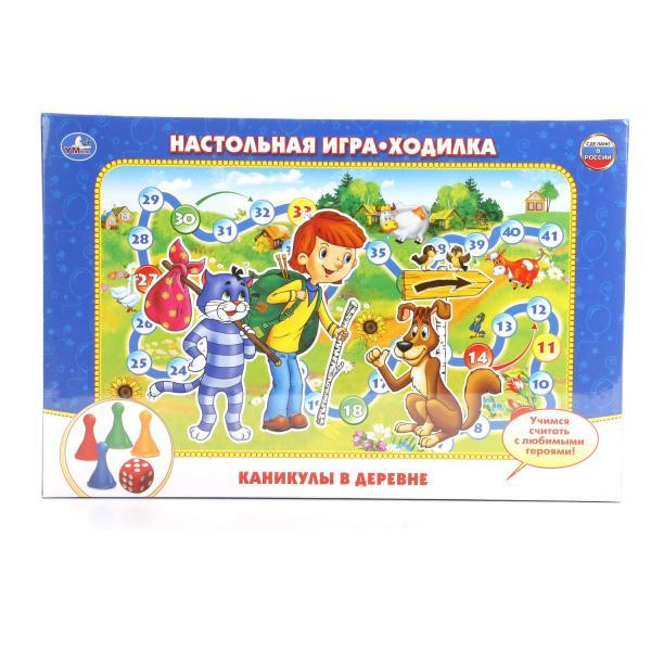 """Настольная игра - ходилка """"Умные игры"""" Каникулы в деревне"""