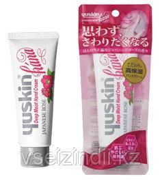 Глубокоувлажняющий крем для рук HANA, Yuskin Japanese Rose, японская роза. 50 гр