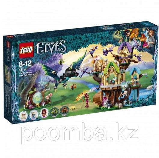 Конструктор Lego Elves Нападение летучих мышей на Дерево эльфийских звёзд, Лего Эльфы