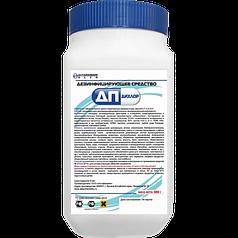 Дезинфицирующее средство «ДП-ДИХЛОР» в виде таблеток содержащих хлор. №300