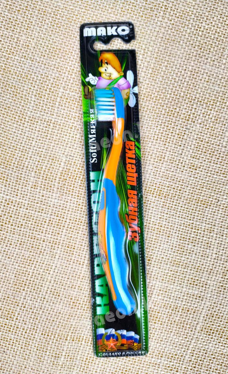 Зубная щетка Макс Карлсон