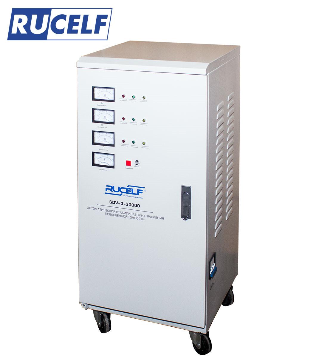 Стабилизатор 30 кВА SDV-3-30000 трехфазный