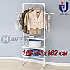 Напольная вешалка для белья, Youlite-0418, размер 104х43х162 см