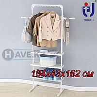 Напольная вешалка для белья, Youlite-0418, размер 104х43х162 см, фото 1