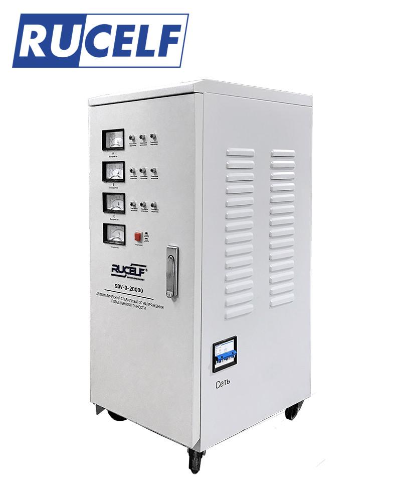 Стабилизатор 20 кВА SDV-3-20000 трехфазный
