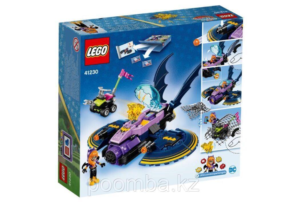 Конструктор  Lego Супергёрлз Бэтгёрл: Погоня на реактивном самолёте