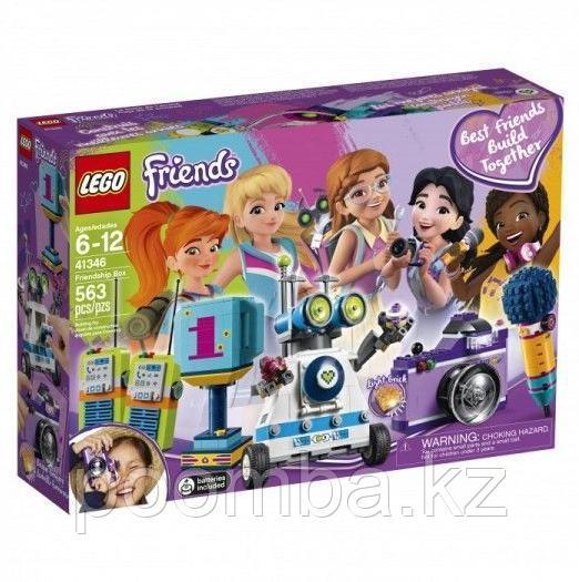 Конструктор  Lego Friends Шкатулка дружбы, Лего Подружки