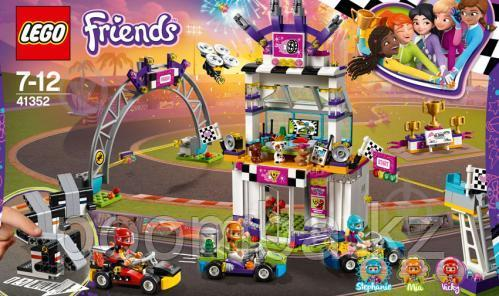 Конструктор  Lego Friends Большая гонка, Лего Подружки