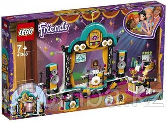 Конструктор Lego Friends Шоу талантов, Лего Подружки