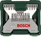 Набор BOSCH X-LINE-43 , 6-гранный хвостовик. PROMOLINE, фото 2