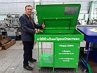 Мойка запчастей, агрегатов и деталей Лидер-120М