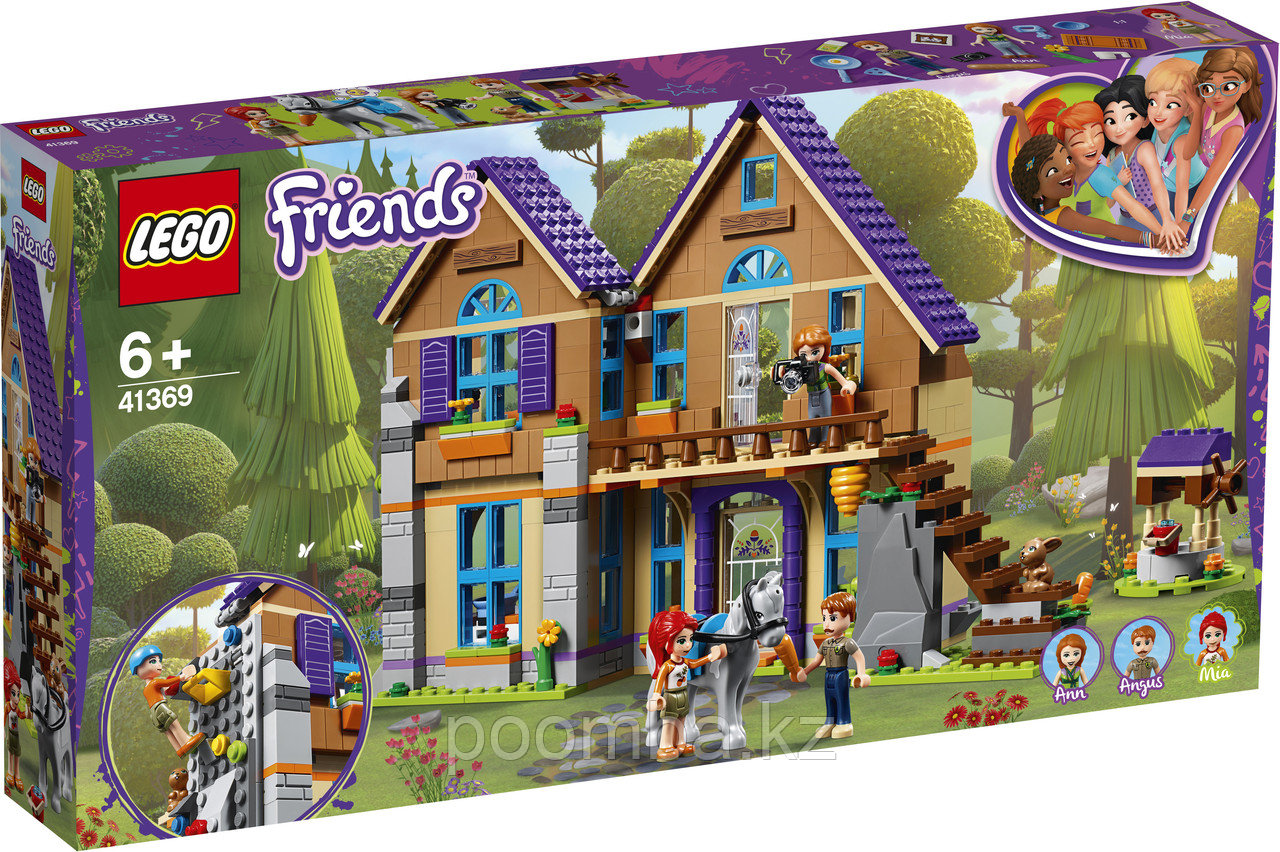 Конструктор Lego Friends Дом Мии, Лего Подружки
