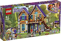 Конструктор Lego Friends Дом Мии, Лего Подружки