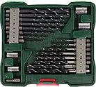 Набор BOSCH X-LINE-43 , 6-гранный хвостовик. PROMOLINE, фото 3