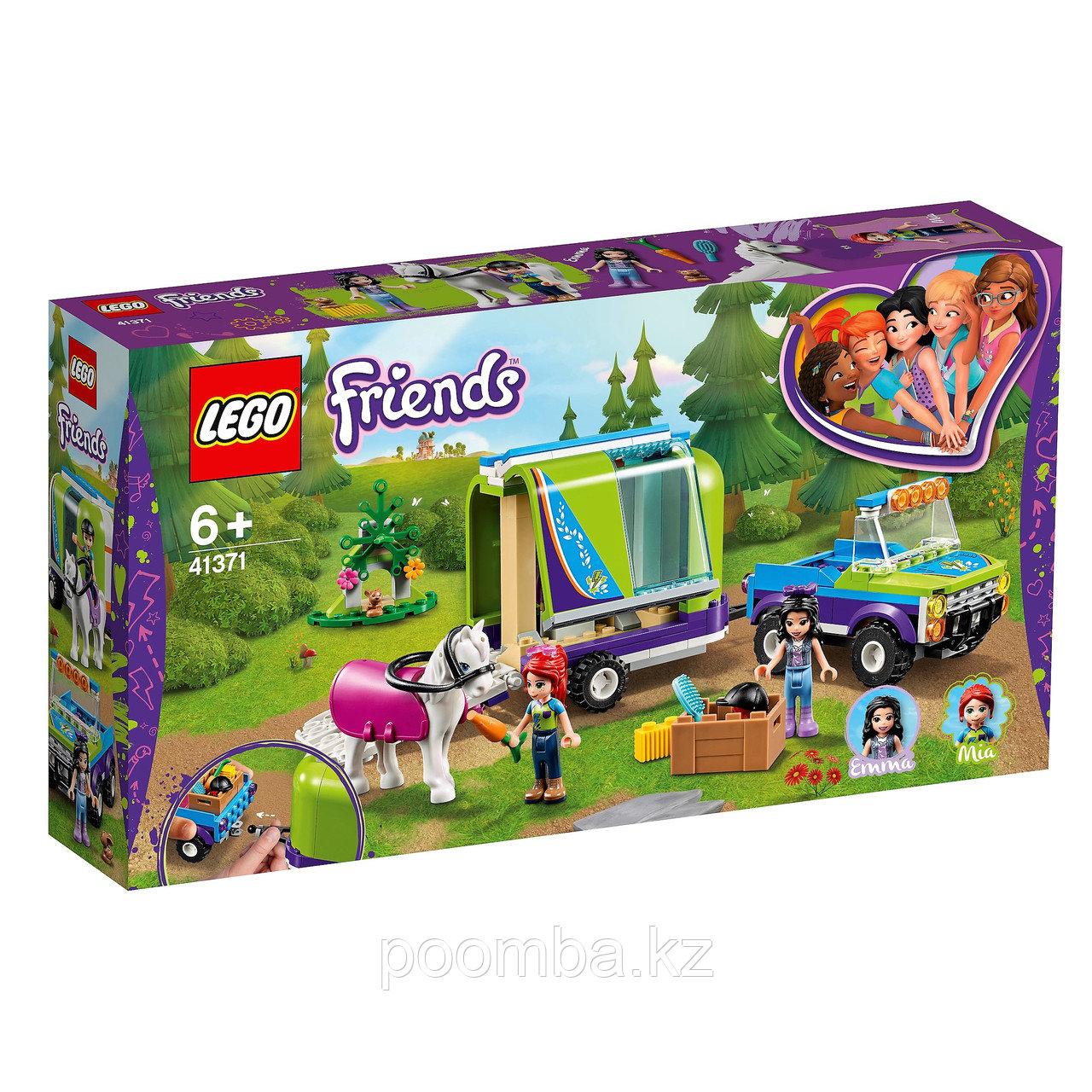 Конструктор Lego Friends Трейлер для лошадки Мии, Лего Подружки
