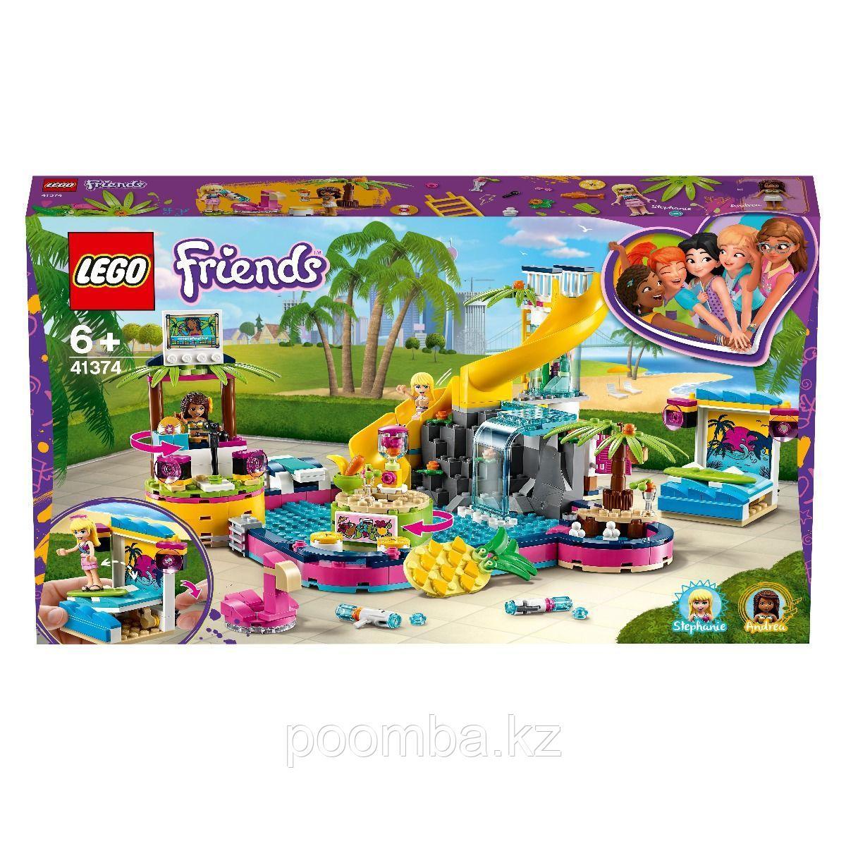 Конструктор Lego Friends Вечеринка Андреа у бассейна, Лего Подружки