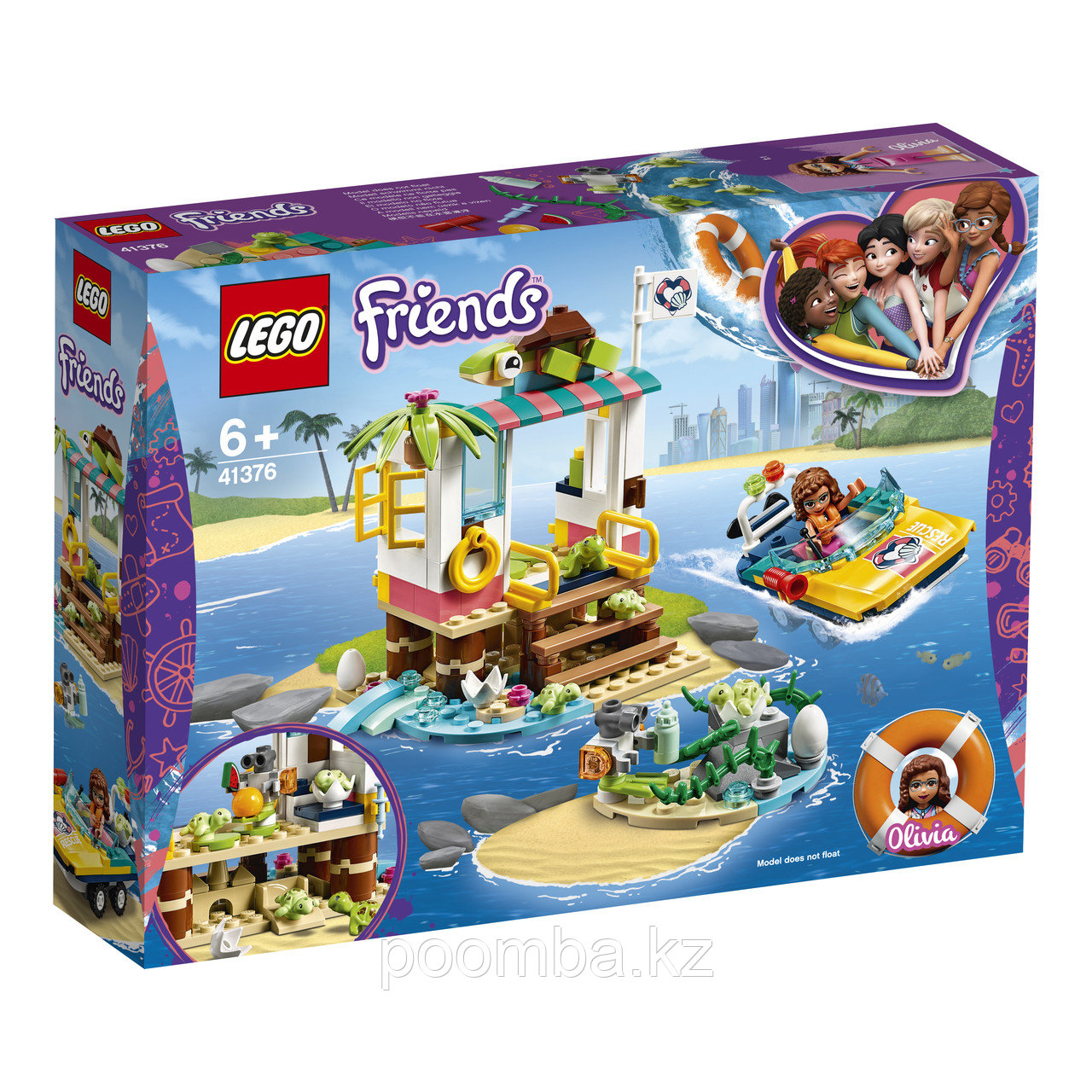 Конструктор Lego Friends Спасение черепах, Лего Подружки