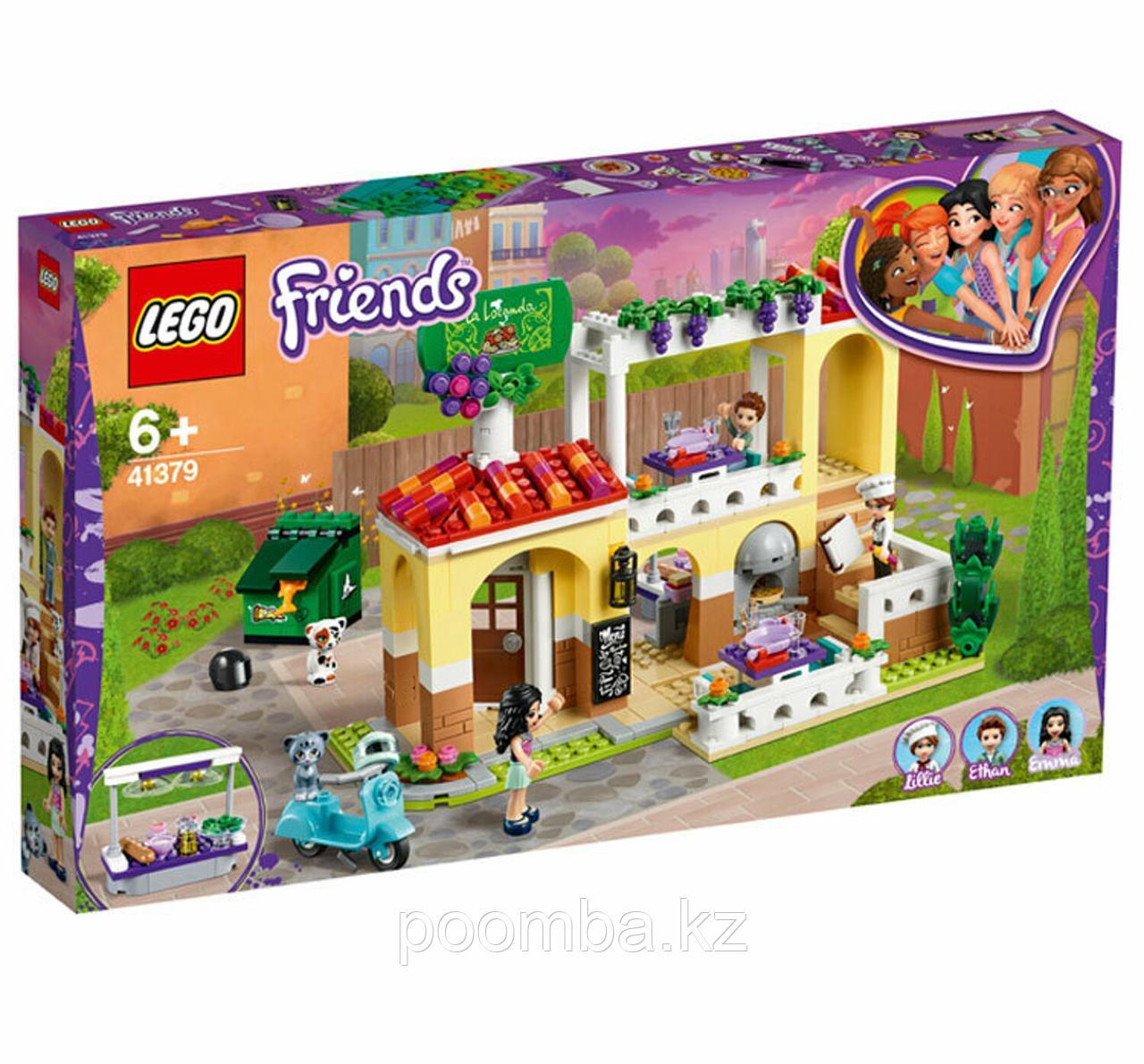 Конструктор Lego Friends Ресторан Хартлейк Сити, Лего Подружки