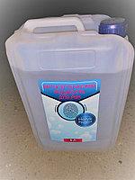 Антисептическая жидкость «HalykProtect» 5 л