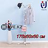 Напольная вешалка для одежды, Youlite 0603A, размер 60x60x178 см