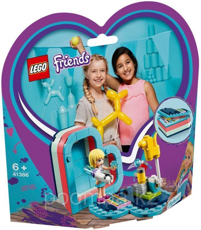 Конструктор Lego Friends Летняя шкатулка-сердечко для Стефани, Лего Подружки