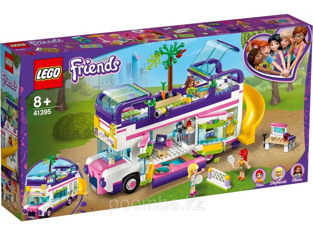 Конструктор Lego Friends Автобус для друзей, Лего Подружки