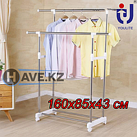 Напольная вешалка для одежды, Youlite 0321-1, размер 85х43х160 см