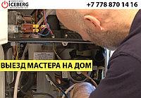 Ремонт, промывка и настройка газовых котлов Navien