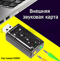 Переходник адаптер 2в1 через наушник и микрофон через USB