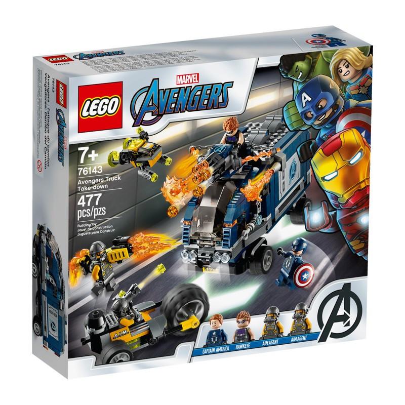 Конструктор LEGO Marvel Super Heroes 76143 Мстители: Нападение на грузовик
